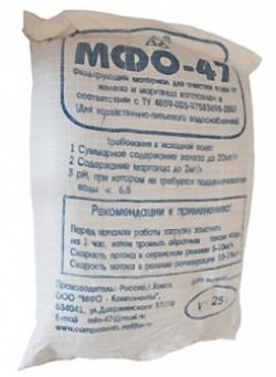 КАТАЛ�Т�ЧЕСК�Й МАТЕР�АЛ ДЛЯ УДАЛЕН�Я ЖЕЛЕЗА МФО-47