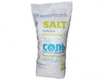 Соль таблетированная «Мозырь»